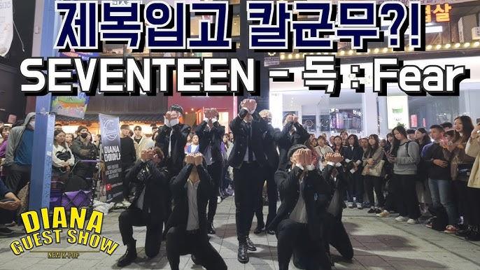 [DIANA GUEST] SEVENTEEN (세븐틴) - 독 : Fear Cover Dance 커버댄스 @다이아나 게스트쇼