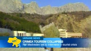 видео Начались реализации одного билета в Крым для путешественников