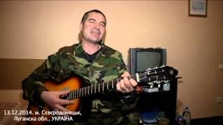 Oleksandr Kurnosov   Dlya nevesty