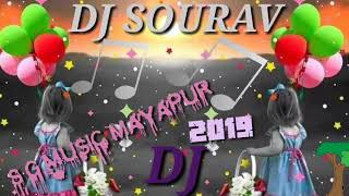 2019  DJ SOURAV DJMP3 SP music Mayapur