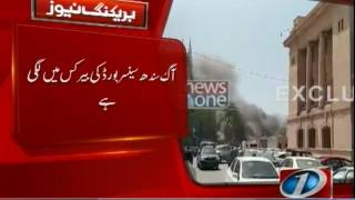 BREAKING: Building catches fire near Sindh High Court