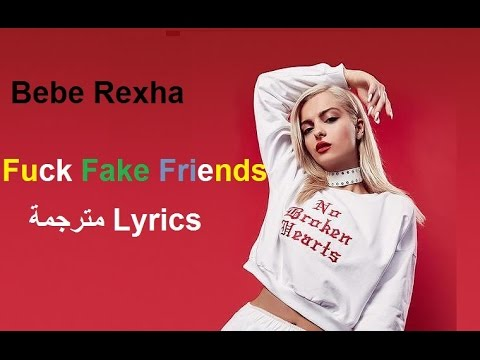Bebe Rexha F.F.F مترجمة  (Lyrics) (Feat. G-Eazy)