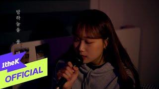 Youtube: Night you went away (Vocal. Kim gyeol) / SUNGHWI