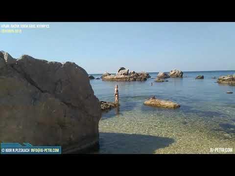 Живописные пляжи  в Ласпи (панс. Изумруд), для детей и взрослых