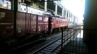 鹿児島本線 博多駅にて 貨物列車出発
