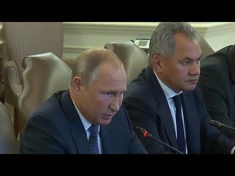 Трехсторонний саммит по