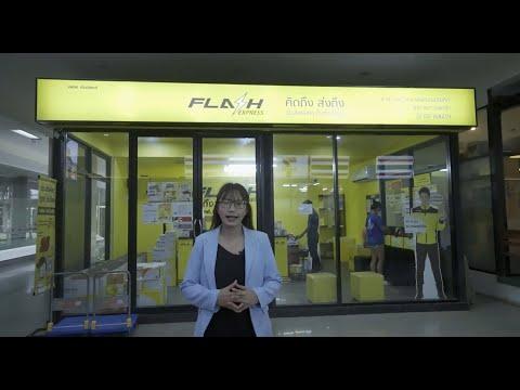 """MCA Learning Cafe : """"Flash Express ส่งเร็วทันใจ...ส่งไวราวสายฟ้าแลบ"""" โดย คุณจรัสพักตร์ การปลื้มจิตต์"""