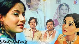 Superhit Bollywood - Movie Swayamvar | Moushmi Chaterjee, Sanjeev Kumar, Shashi Kapoor, Vidya Sinha
