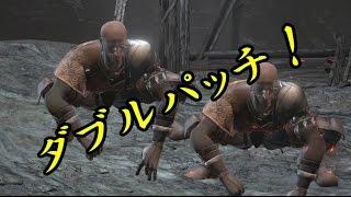 【ダークソウル3】マイナー武器で4周目協力プレイ その6