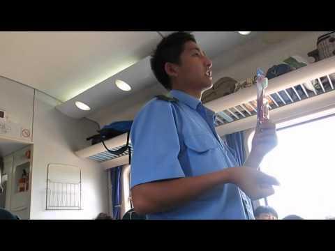Yantai to Qingdao Train