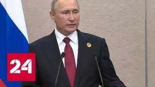 Путин: как только объявляют президентские кампании, все сразу перестают работать