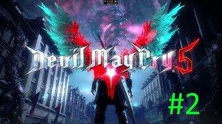 İBLİS BİÇİYORUZ ! | Devil May Cry 5 Bölüm#2
