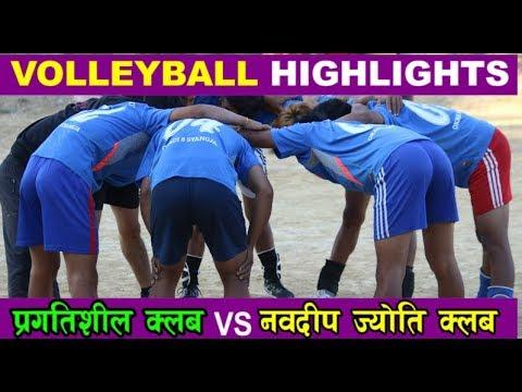 Semi-Final Volleyball Highlights | Pragatisil Club (Okadi) Vs Nawa Deep Jyoti Youth Club (Sirkot)