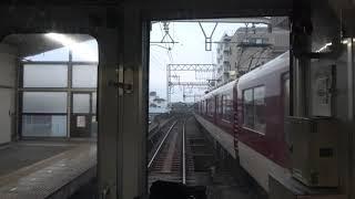 近鉄急行 京都→橿原神宮前 Cabview:Kintetsu Express Kyoto to KashiharaJinguuMae