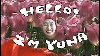 """""""HELLO! I'M YUNA"""" はじまるよ! episode 0 (subtitled)"""