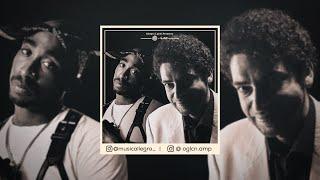 Hakan Taşıyan Feat.Tupac Shakur - Sensiz İki Gün (Allegro Prod.)