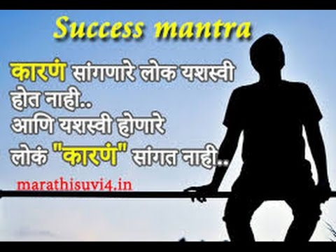 Spoken English Class For Marathi Actors And Films Industry.