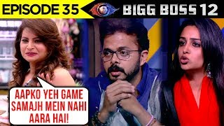 Wild Card Entry Megha Dhade Targets Dipika Kakar And Sreesanth | Bigg Boss 12 Episode 35 Update