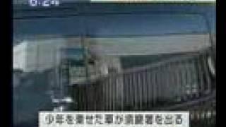 滝川高校いじめ自殺事件