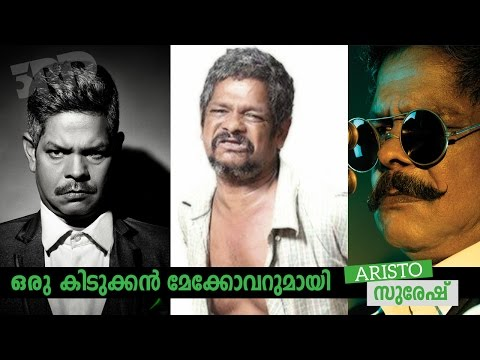 Muthe Ponne Aristo Suresh 3RD EYE Magazine Character Makeover