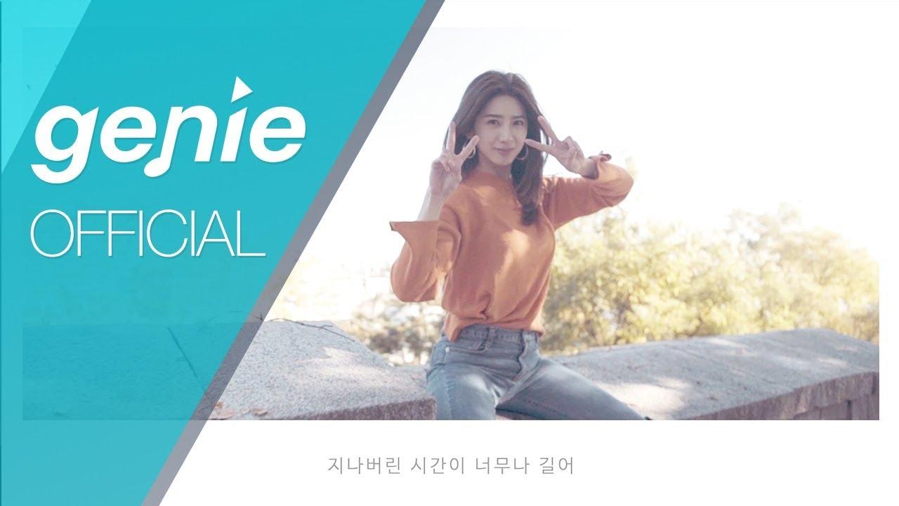 엠투엠 (M To M) - 나의 눈사람 Winter Sonata Official M/V