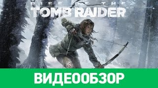 rise of the Tomb Raider - Обзор игры