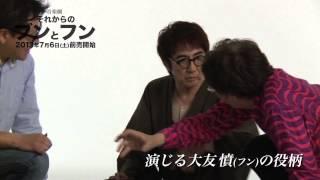 【チケット情報】 http://w.pia.jp/a/00012462/ 9/28(土)~10/15(火)天...