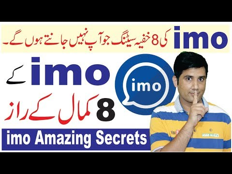 Top 8 Secret Settings and Tricks of Imo