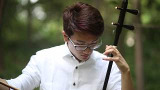 The Hunger Games: Safe & Sound Erhu Cover 《饥饿游戏:安然无恙》二胡版