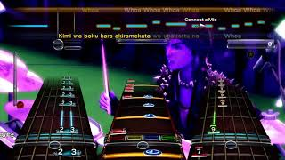 RADWIMPS – Zen Zen Zense (Movie Version) [Rock Band 3 custom]