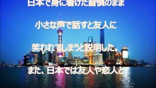 「変わり者」扱いされるぞ! 日本で暮らす中国人が帰国時に気をつけるべ...