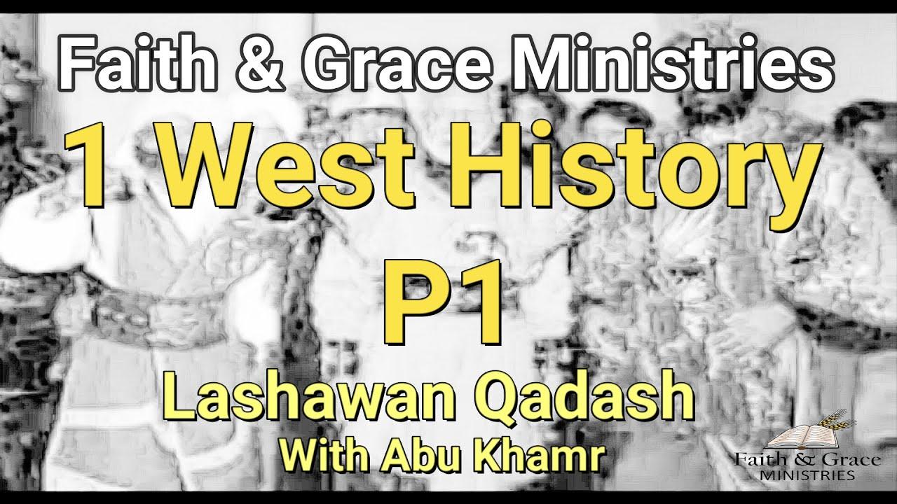1 West History Pt 1 Lashawan Qadash Gocc Bible Academy Exposed With Abu Khamr Youtube