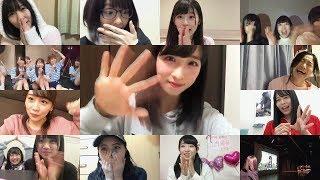 【AKB48新センター】小栗有以 メンバーリアクション【52ndシングル】 AKB48 検索動画 25