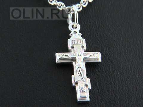 Нательный крест Спаси и сохрани из серебра