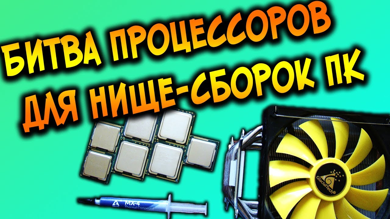 Объявление о продаже ножки кулера intel 775 / 1150 / 1155 в кемеровской области на avito.