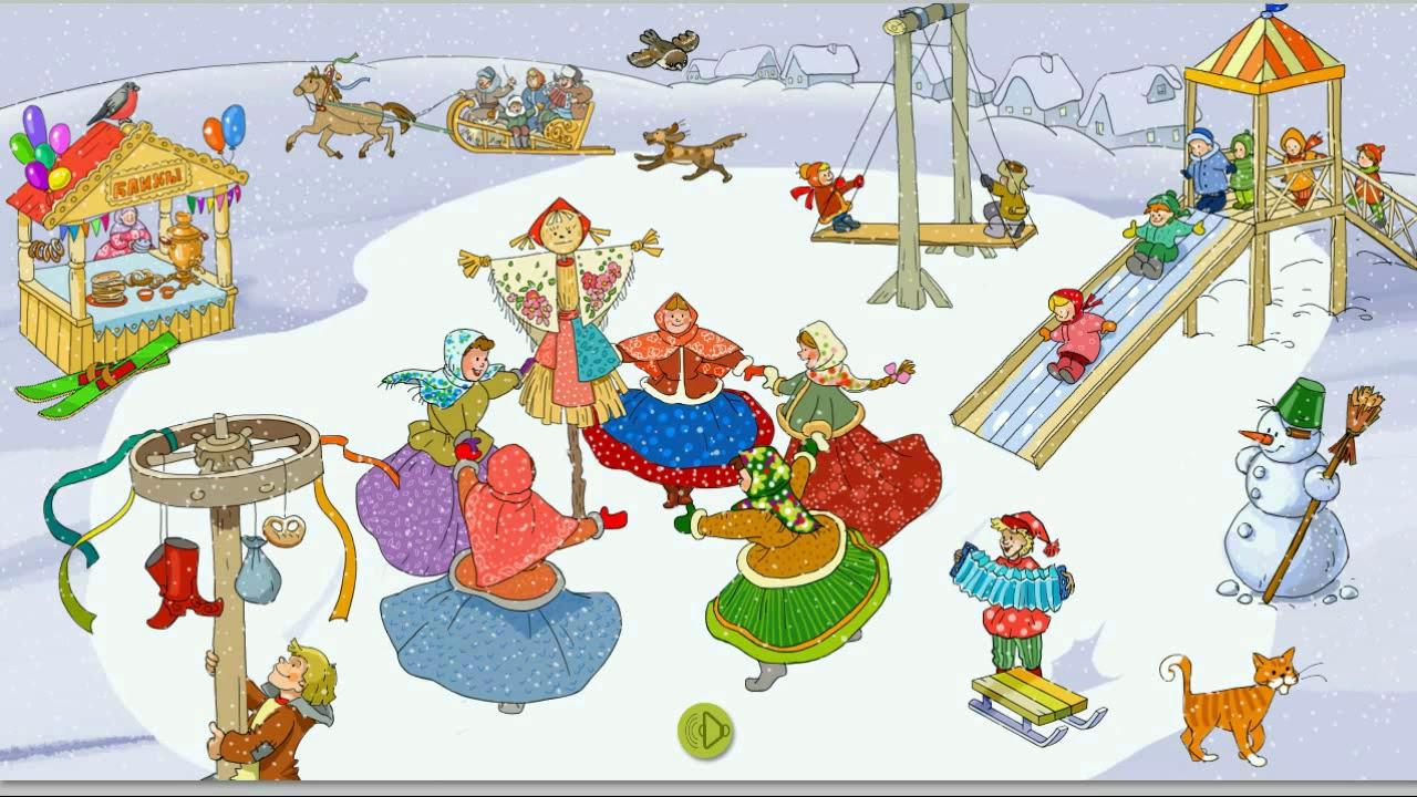 Загадки для детей в картинках с ответами на тему Масленица ...