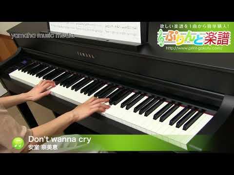Don't wanna cry 安室 奈美恵