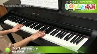 使用した楽譜はコチラ http://www.print-gakufu.com/score/detail/15811...