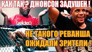 UFC 210 | КОРМЬЕ ЗАДУШИЛ ДЖОНСОНА
