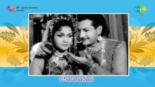 Charanadasi | Gulaabila Thavu song