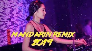 MANDARIN REMIX 2019 MANTAP ABIS BIKIN KENCENG | LUCKYBET89