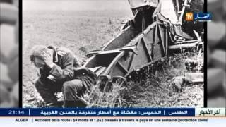 كابتاغون ...مخدر الارهابيين يدخل الجزائر