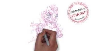 Смотреть май литл пони онлайн  Как нарисовать пони видео(СМОТРЕТЬ МАЙ ЛИТЛ ПОНИ ОНЛАЙН. Как правильно нарисовать героев мультфильма мой маленький пони карандашом..., 2014-10-13T14:10:25.000Z)