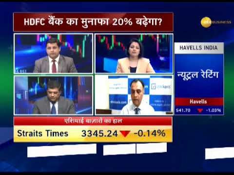 Share Bazaar: Q2 results of Ambuja Cement, Asian Paints, Zee Entertainment today
