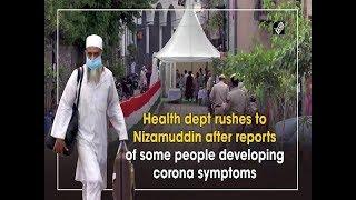 health-dept-rushes-nizamuddin-reports-locals-developing-corona-symptoms