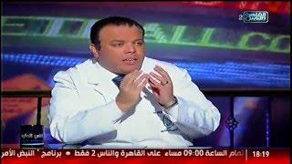 الناس الحلوة | شاهد .. الرحم ذو القرنين والرحم ذو الحاجز مع د. هشام الشاعر