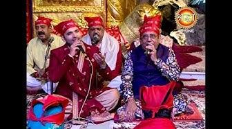 Mata Vaishno Devi Attka Aarti Navratri Special|| Shri Harbans Lal Bansi Ji & Shri Ashish Bansi Ji ||