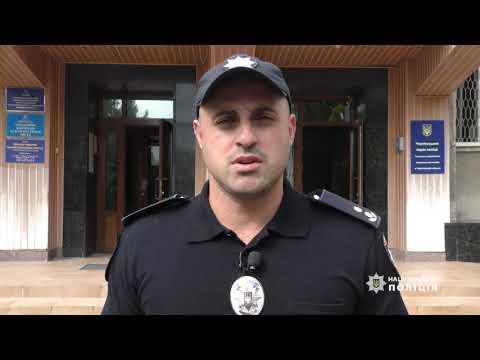 Поліція Чернівецької області: Поліцейські надали домедичну допомогу чоловіку, який наніс собі тілесні ушкодження