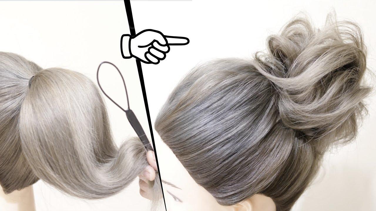 初心者の方必見!5分でできる!アイロンなし!アレンジスティック使うだけ!簡単なお団子ヘアアレンジ! MESSY BUN   Bun Hairstyle   Updo Hairstyle