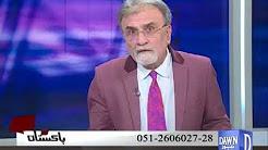 Bol Bol Pakistan – 25th October 2017 - Dawn News